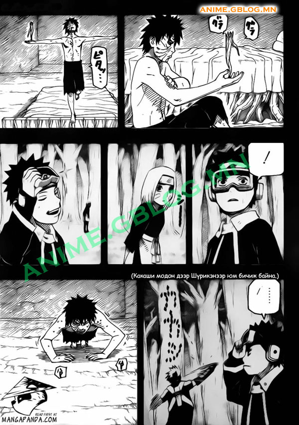 Japan Manga Translation - Naruto - 603 - Rehabilitation - 10